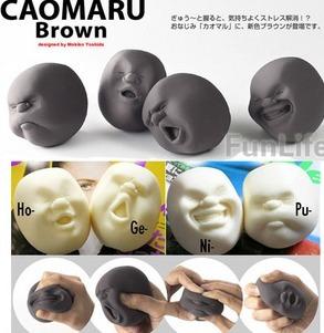 Free Shipping Hot Sale Japanese Gray outlets at balls CAOMARU,Vent Human Face Ball anti-stress tool,retail wholesale(China (Mainland))