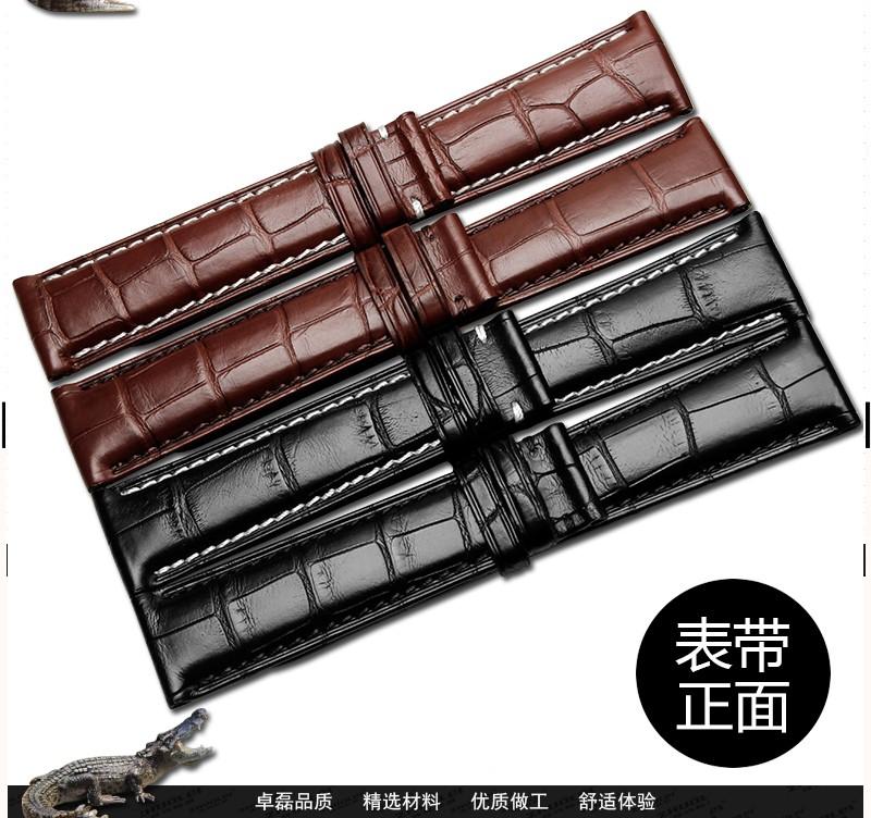 Двойной крокодил браслет для диск VC часы с мужской черный коричневый 20 мм