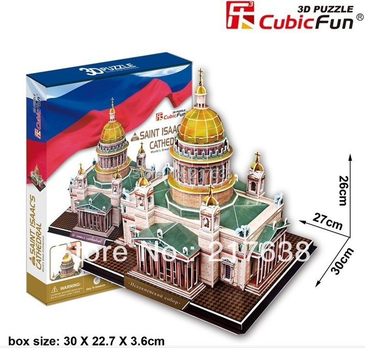 Cubicfun 3D puzzle made of paper & expandable polystyrene(EPS) foam board