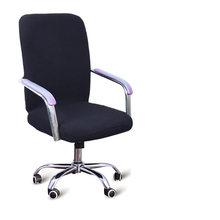 Водонепроницаемый Универсальный жаккардовый чехол для кресла, компьютерное офисное эластичное кресло, чехлы для сидений, чехлы для кресел,...(China)