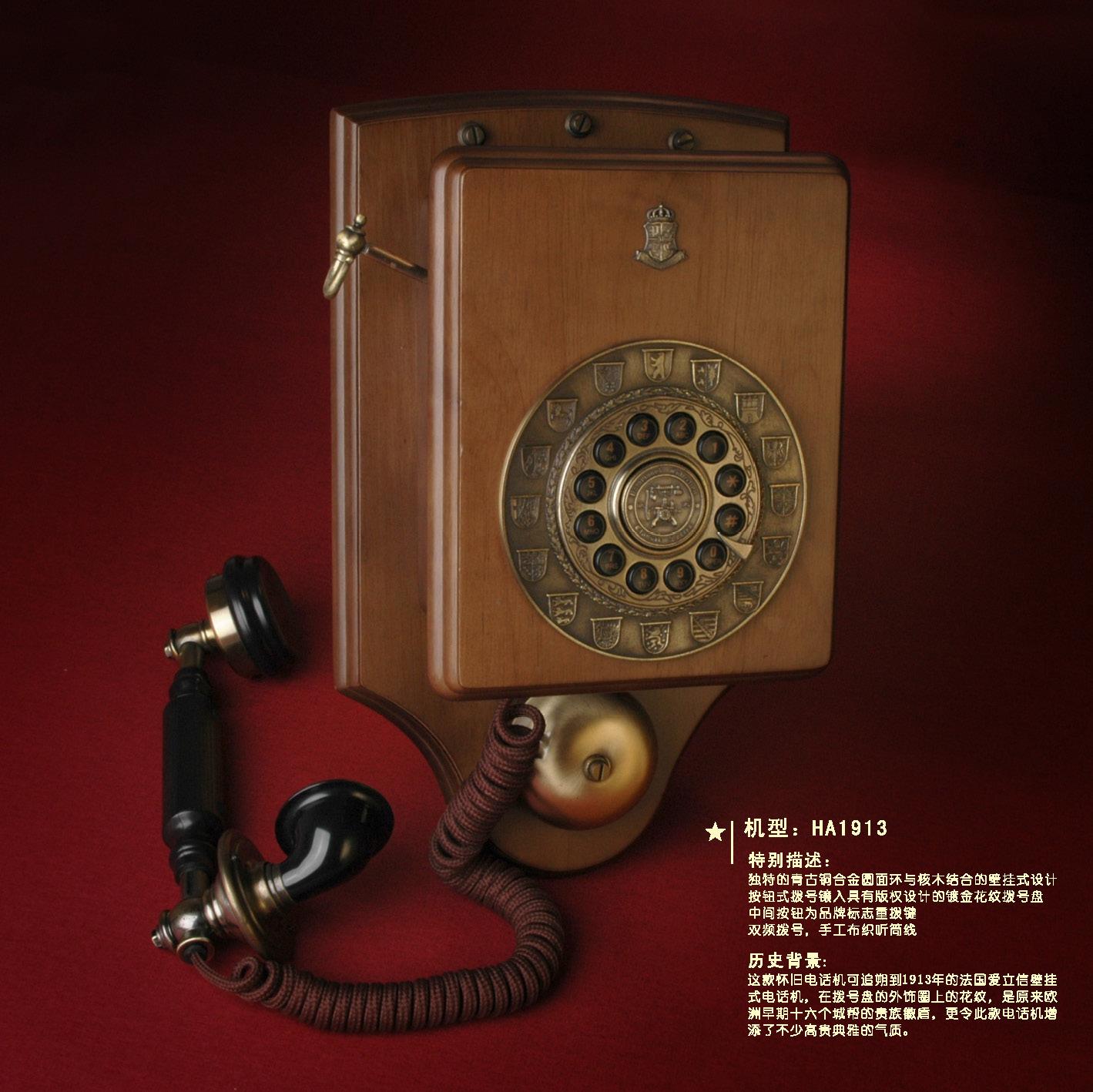 Acquista all 39 ingrosso online cordless telefoni della - Telefoni a parete ...