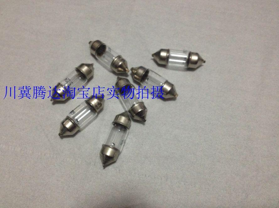Lioncel Lancer V3 Ling Yue Ge wing gods indoor interior light bulb single light bulb(China (Mainland))