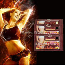 1Bag/10pcs The Third Generation!! Slimming Navel Stick Slim Patch Weight Loss Burning Fat Patch Hot Sale! zx