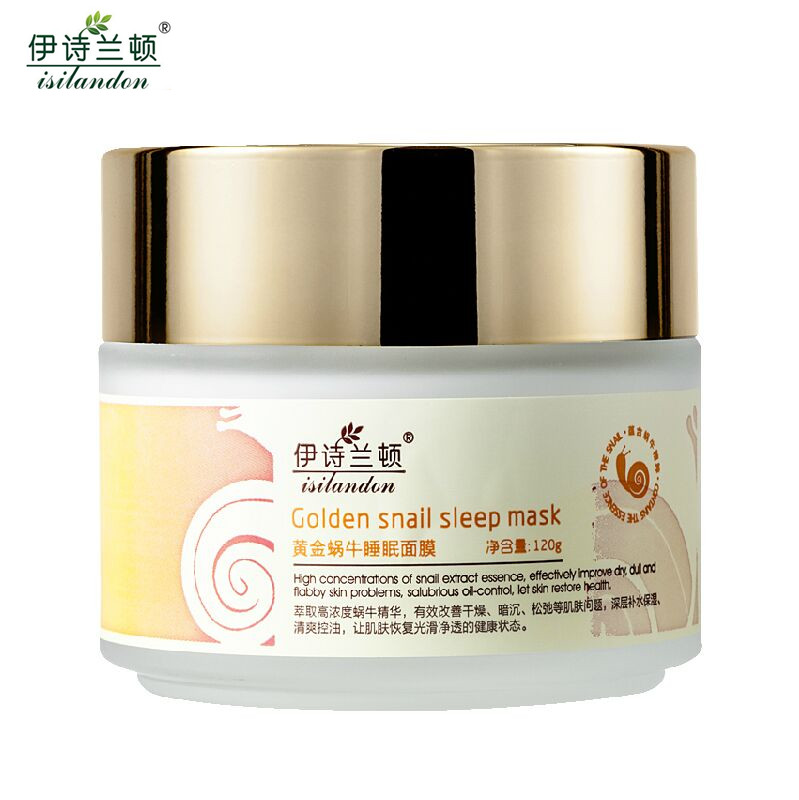 ISILANDON Gold Snail Essence Sleep Mask Face Mask Black Head Remover Acne Treatment Mask Facial Skin Care Whitening Hydrating(China (Mainland))