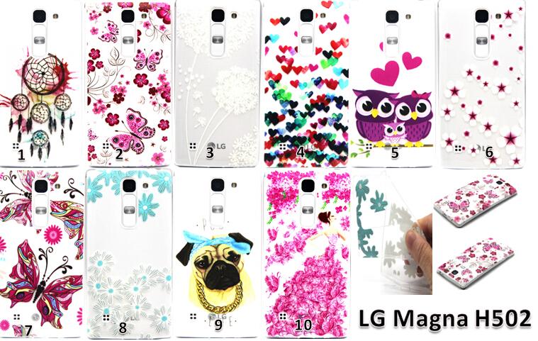 Чехол для LG Magna C90 H520N H502F H500F, colorful цветок сова бабочка мягкий силикон тпу чехол для Magna C90 H520N H502F H500F kolner krh 520 h