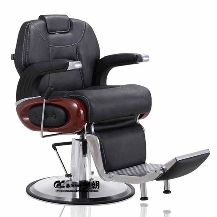 High-end haircut chair. Hairdressing chair Can be put down hairdressing chair Beauty-care chair<br>