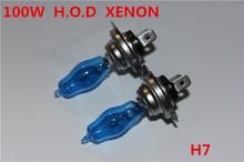 2 x H7 Xenon Halogen HOD Auto HeadLight Bulb Kit WHITE 6000K WARM WHITE 2900K 12V 100W Fog Lights Bulbs Parking Lamps(China (Mainland))