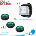 Digital alarm pager system for catering equipment 2 waiter watch receiver 15 table buzzer