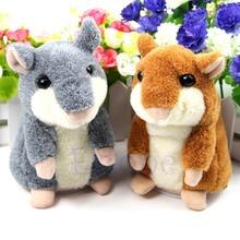 popular stuffed animal