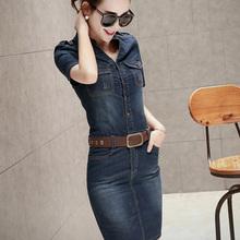 2016 Summer Style Sexy Hip Women Denim Dress Slim Plus Size Casual Club Bodycon Jeans Women Dress(China (Mainland))