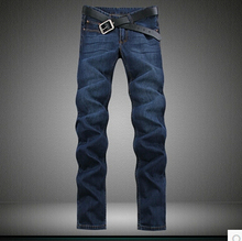 Good quality Free shipping 2017 new large size extended edition 120cm Men's Slim long legged jeans size 28-44 Cheap wholesale(China (Mainland))