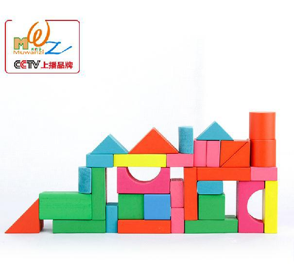 Free delivery,39PCS colorful building blocks,Scenario building blocks,the childs birthday gifts,wooden toys,classic toys<br><br>Aliexpress