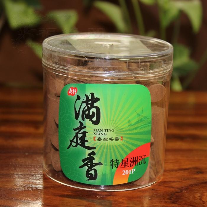 Man Ting Singapore super tower incense incense cone incense incense fragrance spice particle study room Gallery(China (Mainland))