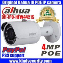 original english firmware Dahua Full HD 4MP POE IP Camera DH-IPC-HFW4421S Bullet Outdoor Camera