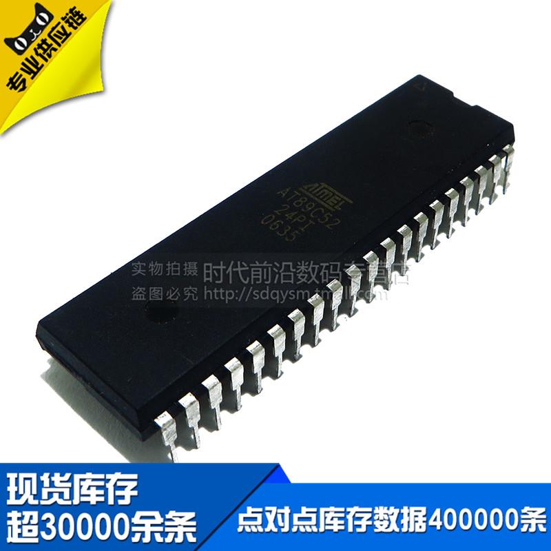 AT89C52-24PI 8 -bit