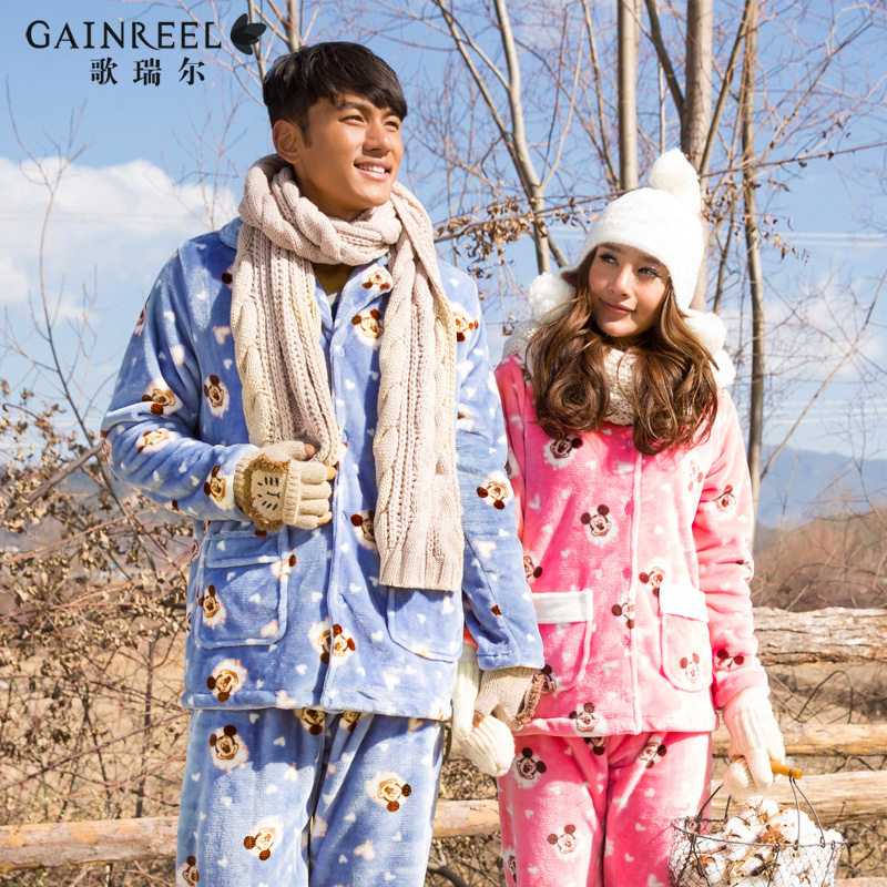 Song Riel autumn and winter flannel pajamas cartoon casual men and women couple home service people