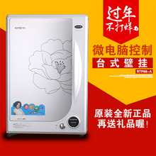Kang star RTP68-A household disinfection cabinet door cup disinfection cabinet vertical Mini disinfection cupboard wall(China (Mainland))