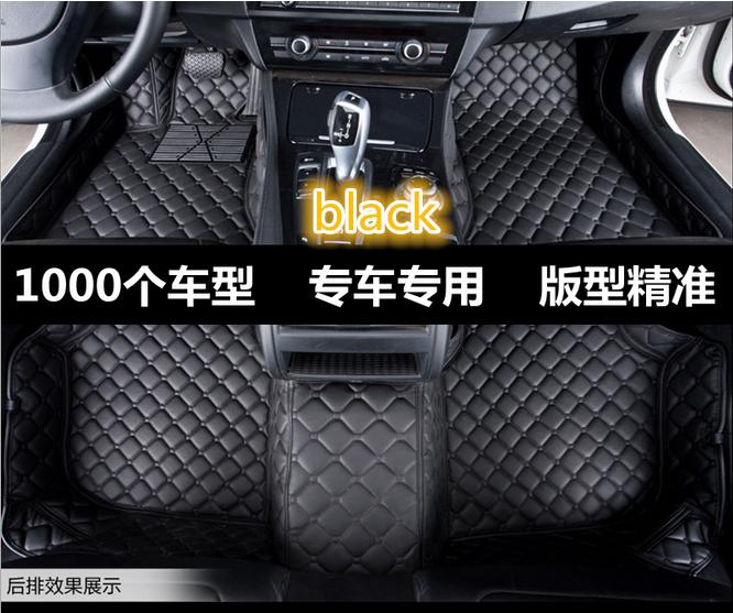 High Quality Full Set 3d Leather Car Carpet Custom Car