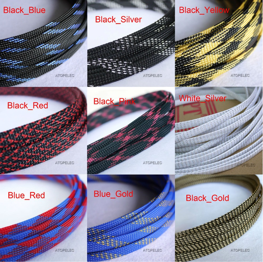 8MM Tight Braided PET Expandable Sleeving 2 Meters - Mix Color(China (Mainland))