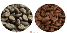 New store promotions BUY 3 GET 4 Free Shipping 250g blue mountain coffee beans fruit tast