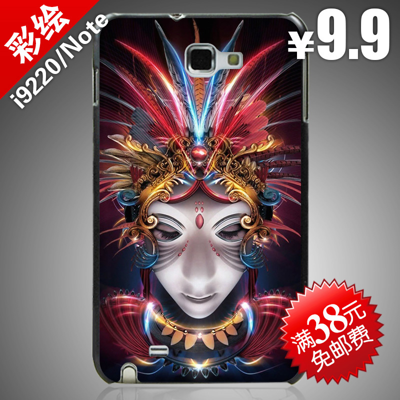 For Samsung Galaxy Note/i9220/i9228 N7000 i889 hard back case cover Painted protective shell phone casing illustrator Wizards(China (Mainland))