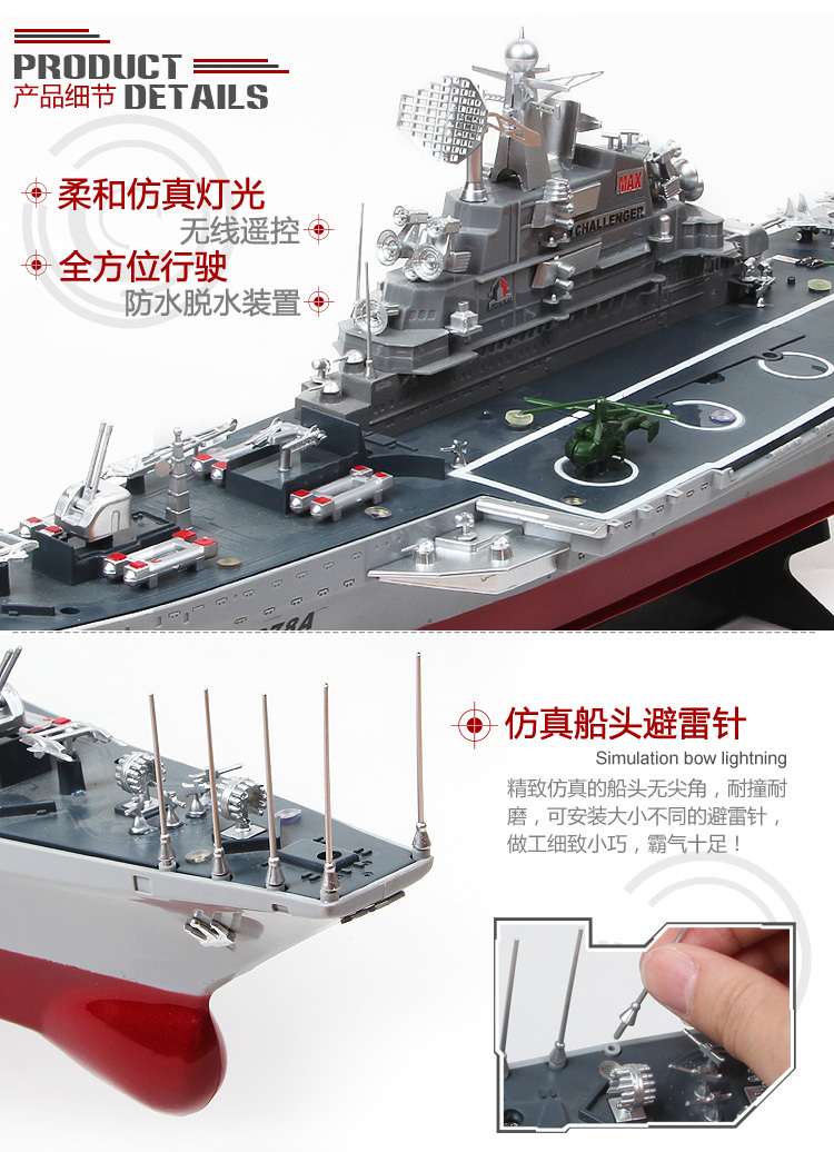 Free Shipping by EMS-4ch 1:275 rc aircraft carrier rc boat simulation warship models P2