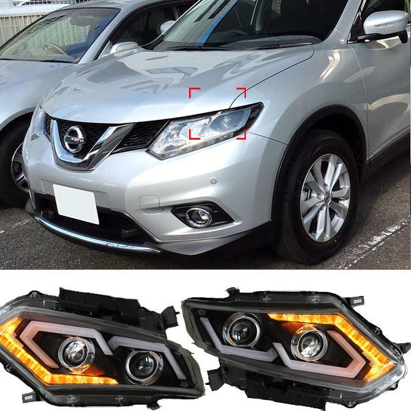 Newest LED Headlights for Nissan X-Trail Rouge 2014 2015 Headlight Turn Signal DRL Bi-Xenon Lens Low Beam Head Lights<br><br>Aliexpress