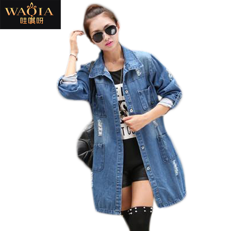 Plus Size 2015 Fashion Spring Autumn Women's vestidos Casual High Street Denim Jacket Long Loose Holes Women coat Outwear(China (Mainland))