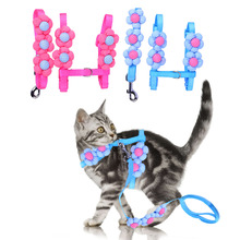 Leash Harness for Cat Dog Pet Collars for Cats Dogs Pink Blue 130 cm Nylon Harness Rope With Big Flowers(China (Mainland))