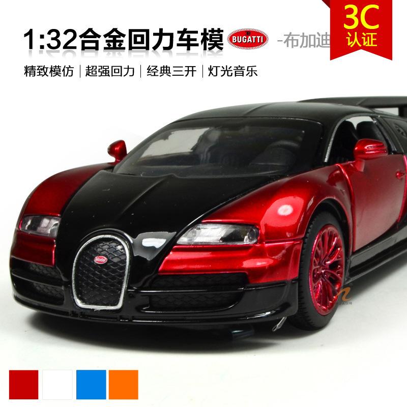 5pcs/pack Brand New JIAYE 1/32 Scale France Bugatti Veyron Diecast Metal Flashing Musical Pull Back Car Model Toy(China (Mainland))