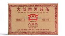 Free Shipping! 7562  Menghai Dayi Puer Tea Brick 2011 250g Ripe