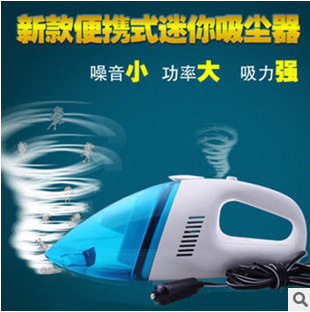 Supply Car cleaner car vacuum cleaner wet and dry vacuum cleaners Portable(China (Mainland))