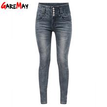 american apparel women high waist jeans denim jeans women slim blue women pants jeans brand jeans(China (Mainland))