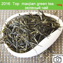 Buy 2016 New 100g Chinese Xinyang Maojian Green Tea Real Organic New Early Spring green tea weight loss Health Care Green Food for $7.92 in AliExpress store