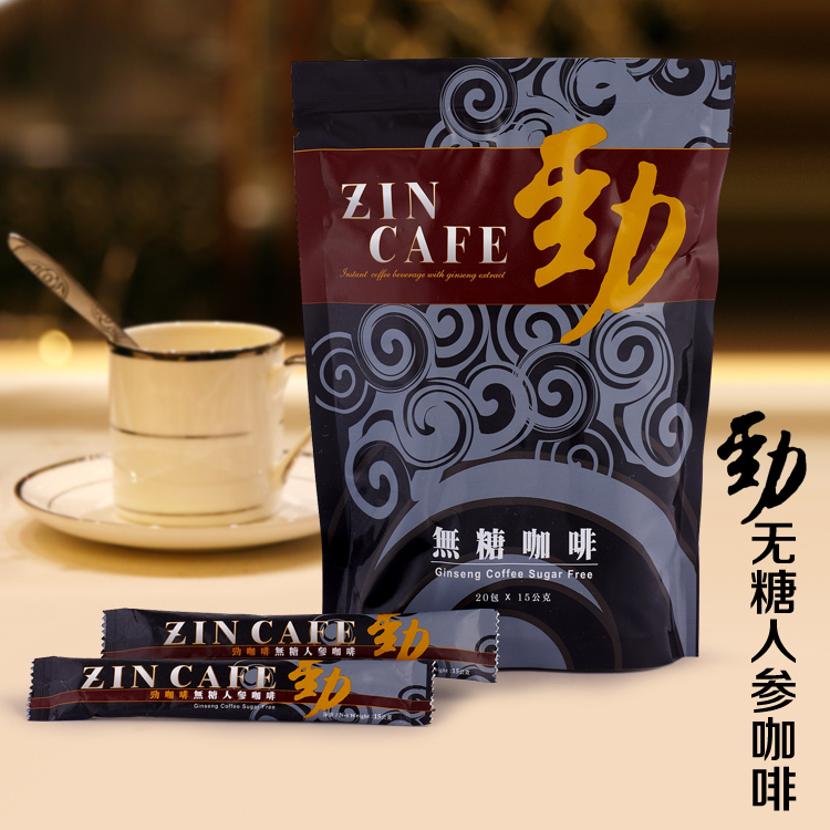 Malaysia imported instant ZIN CAFE sugar-free ginseng coffee 300 g cafetera free shipping wholesale promotion new 2015 cafeteira<br><br>Aliexpress