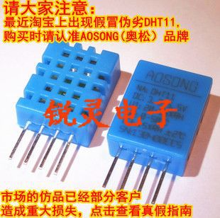 Sensors shipping DHT11 temperature and humidity sensors SHT10 original shipping agency authorized 100(China (Mainland))