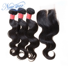 New star hair Brazilian virgin hair with closure, brazilian body wave 3 bundles with a middle part lace body wave closure(China (Mainland))