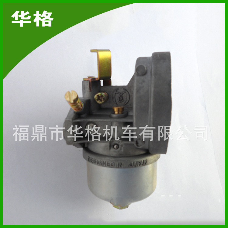 Wholesale Supply of small gasoline engine carburetor parts of India subsection 500(China (Mainland))