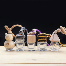 A variety of optional Empty bottles Car perfume pendant Car ornaments Automotive interior Articles(China (Mainland))