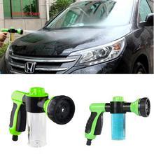 Newest Plastic Foam Water Gun Car Washer Water Gun High Pressure Car Wash Water Gun Home Car Foam Gun Car Accessory(China (Mainland))