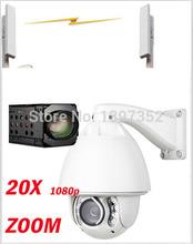 Segurança CCTV 1080 P Hikvision audio sem fio wi fi ip camera zoom 20X auto tracking ptz ip câmera IR wireless outdoor CPE / AP