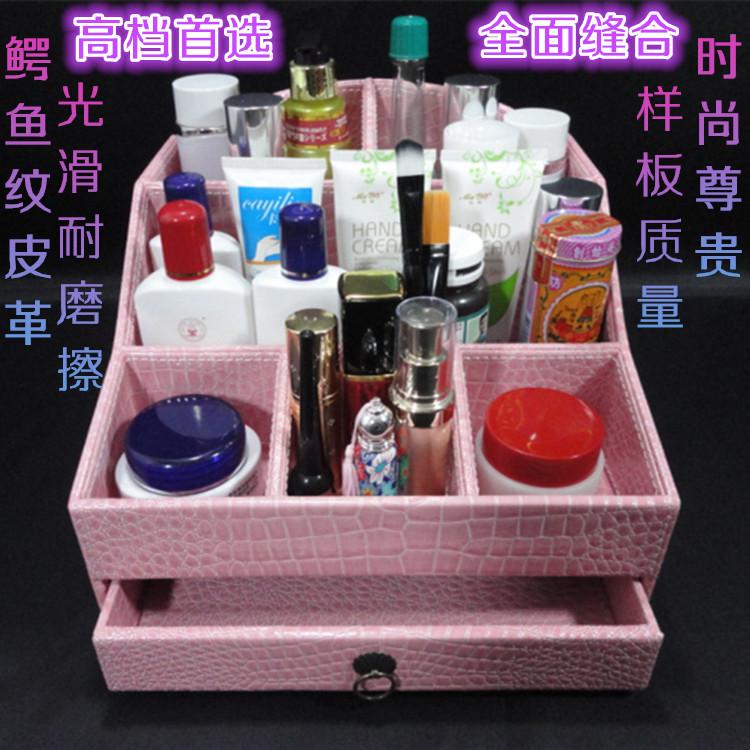 Leather single drawer type cosmetic storage box creative desktop storage box jewelry box storage box European wooden cabinet(China (Mainland))