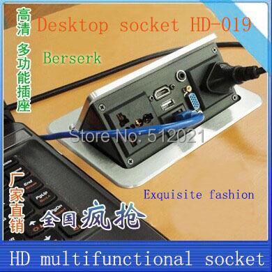 HD HDMI,VGA,USB,3.5 audio multifunctional / desktop socket / Multimedia classrooms desktop socket / Hidden tabletop socket(China (Mainland))