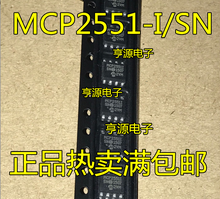 Buy MCP2551 MCP2551I MCP2551-I/SN SOP8 for $5.00 in AliExpress store