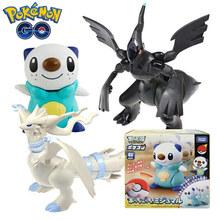 Bikachu remote control electronic pokemon GO,electronic fish toy robo fish dog robofish rc helicopter drone rc car baja servo rc