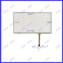 POST 7 touch screen 166*92mm  NEW GLASS  for  GPS touch  free  shipping