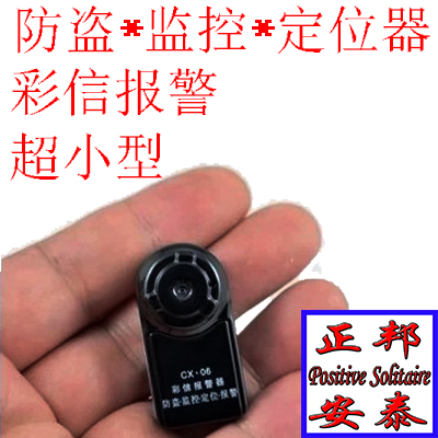Mini gps tracker electronic wireless monitor pardew car tracker personal(China (Mainland))