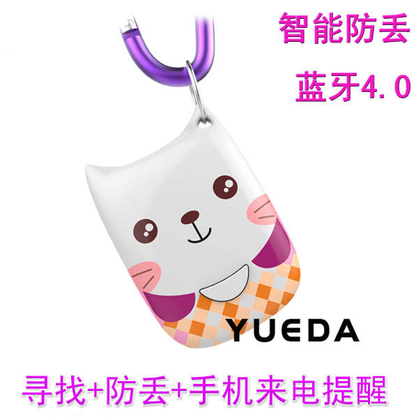 1X Mobile Bluetooth Smart two-way Anti-lost Find things device Get the car key chain Pets Anti-lost child looking for Alarm(China (Mainland))