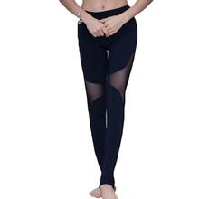 Buy Summer Women Workout Leggings Push-up Sporting Leggings Mesh Transparent Elastic Skinny Fitness Leggings Women Net Yarn Pants for $6.90 in AliExpress store