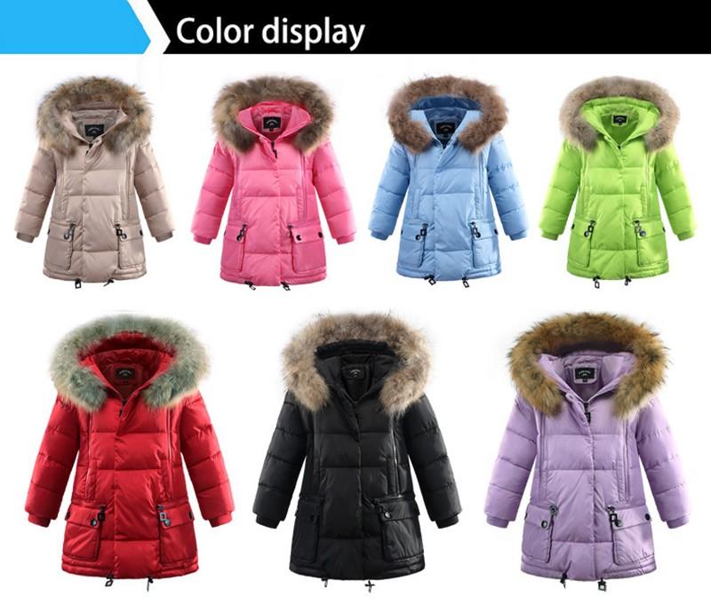 Скидки на 2-10Y дети девушка зимняя куртка долго дизайн девушки верхняя одежда пальто с капюшоном большой меховой воротник вниз и парки сгущает теплая вниз куртка